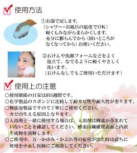 フェイススポンジさくら陶器付_03